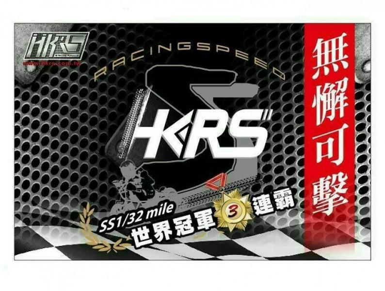 HKRS NOS噴嘴頭(F-HKRS-NOS-1)