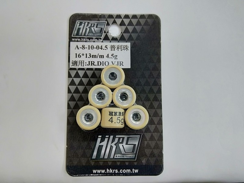 JR-dio普利珠4.5g (A-8-10-04.5)